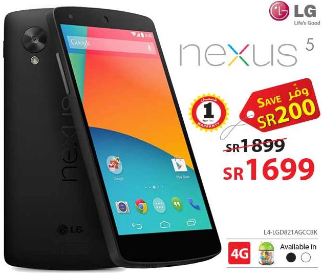 سعر جوال ال جى نيكسوس LG Nexus 5 فى اخر عروض جرير