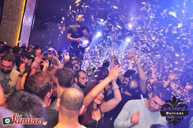 Φοίνικας Club Αθήνα