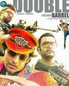 Upcoming Malayalam movie Double Barrel