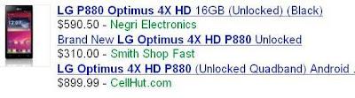 LG Optimus 4X HD P880 Price