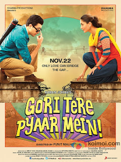 gori tere pyaar mein movie