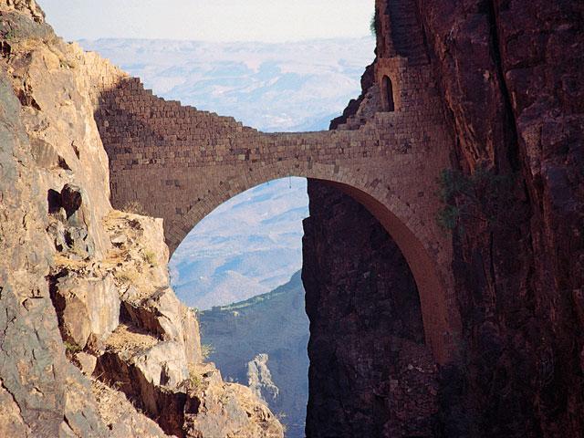 Jembatan Shaharah di Yaman