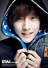 Biodata Jin Young pemeran Geum Kang San