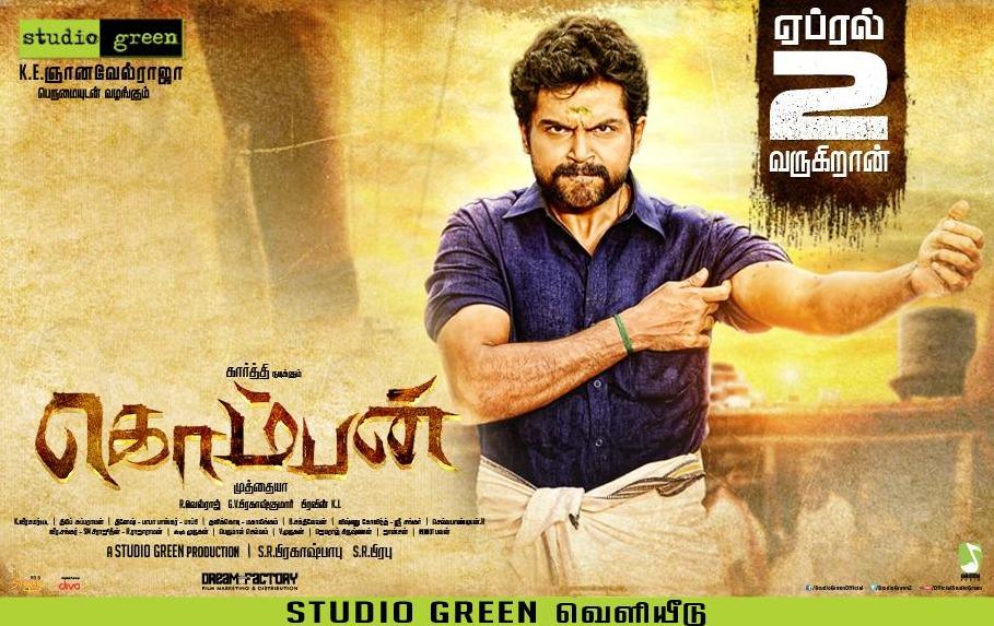 Ai Telugu (I Movie) - Tamil Yogi Tamiyogicom tamilyogi