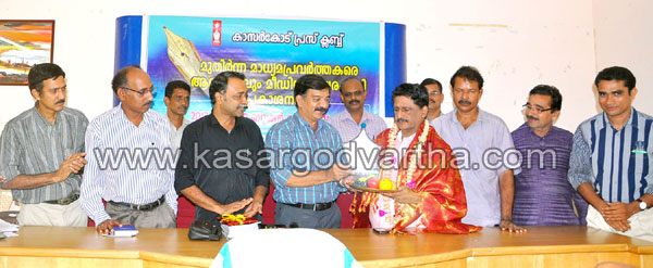 District Collector, Kerala, Kasaragod, Kerala, KUWJ, Media Worker, Media Directory