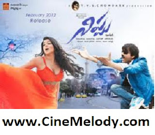 Nippu Telugu Mp3 Songs Free  Download -2012