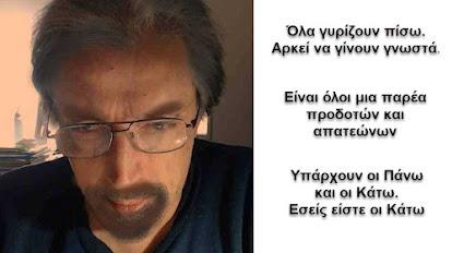 zcode-gr.blogspot.com - Γιώργος Ζουγανέλης