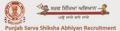 Punjab Sarva Shiksha Abhiyan Recruitment 2014 @ educationrecruitmentboard.com Logo
