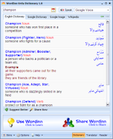 English and Islamic PDF e Books : Wordinn English to Urdu dictionary