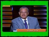 - برنامج حكاية وطن مع عادل حموده حلقة يوم السبت 27-8-2016