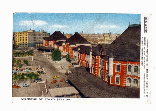 old postcards, Japanese, photos, photography, Tokyo Station