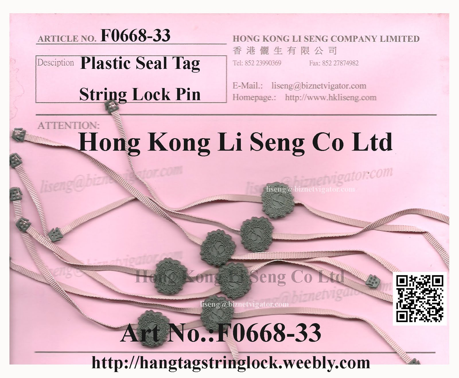 Plastic Seal Grosgrain Tape String Lock Pin Factory