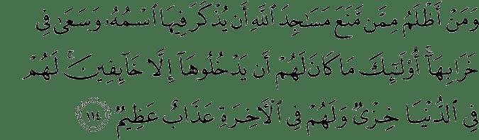 Surat Al-Baqarah Ayat 114