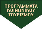 ΠΡΟΓΡ