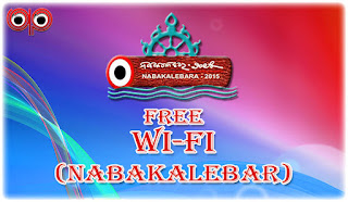 BSNL to Provide Free Wi-Fi During Rath Yatra 2015 in Puri Bada Danda