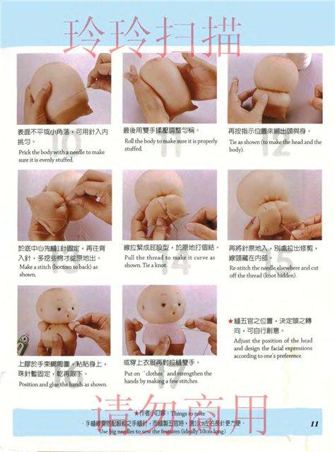 Куклы-попики из капрона пошаговая инструкция