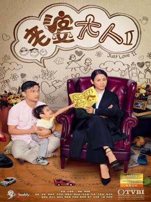 Bà Nhà Tôi 2 - Just Love 2 (2009)