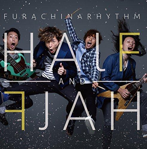 [Album] フラチナリズム – ハーフ&ハーフ (2016.08.03/MP3/RAR)