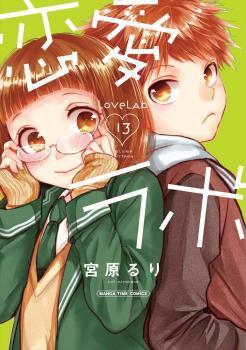 Renai Lab Manga