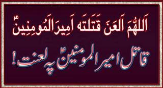 Hazrat-imam-ali-shahadat