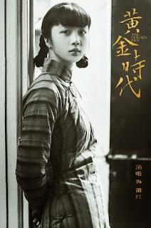 Thời Đại Hoàng Kim - The Golden Era
