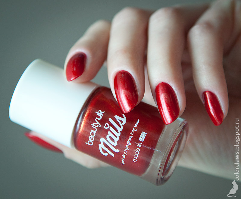 Beauty UK Red Royale