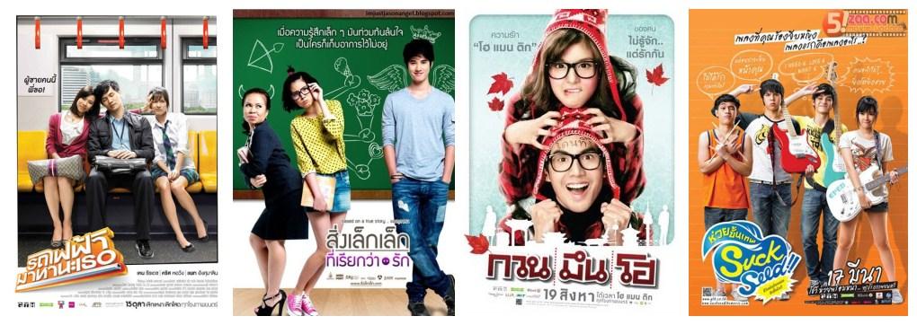 thailand movie sawadee krap yang suka nonton film thailand pasti sudah