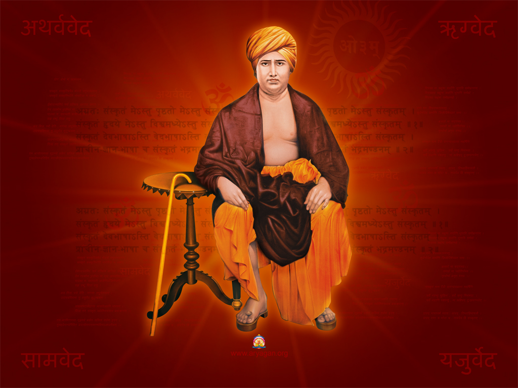 wallpapers | download | arya samaj | arya samaj jhansi