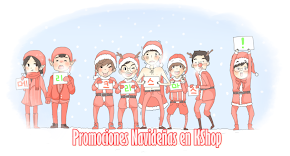 Promociones Navideñas