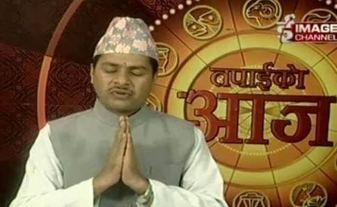 Click here to see in Nepali => http://disha-nirdesh.blogspot.com/2013