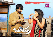 Balupu Movie HQ Wallpapers Posters-thumbnail-7