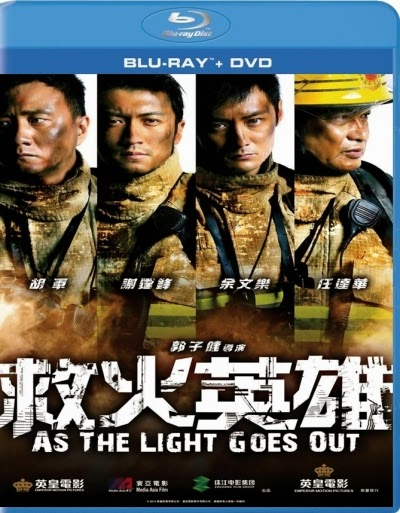 download film gratis as the light goes out