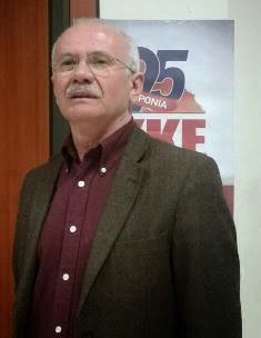 Υποψήφιος αντιπεριφερειάρχης Νομού Θεσπρωτίας 2014