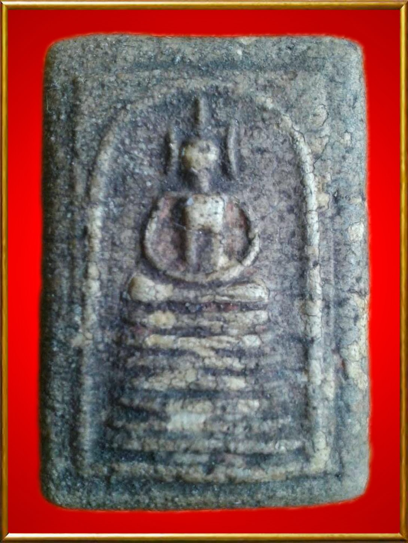 http://tubtimthong-amulet.blogspot.com/2014/09/7.html