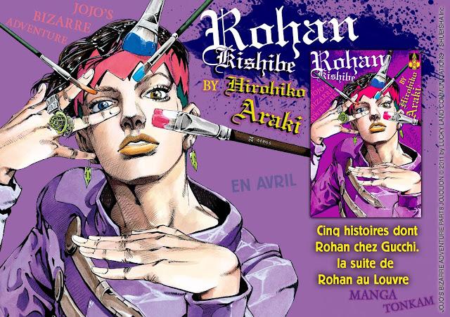 Rohan Kishibe, Tonkam, Manga, Actu Manga,