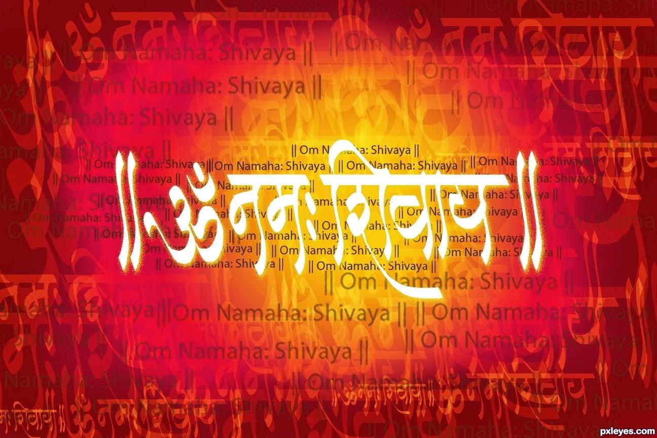 Download Om Namah Shivaya Graphics Wallpapers | Festival ...