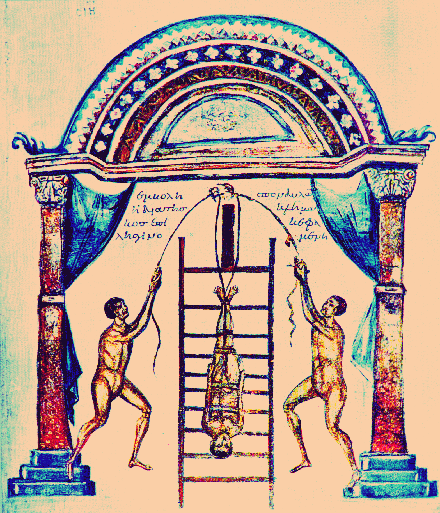 Greek Traction Device