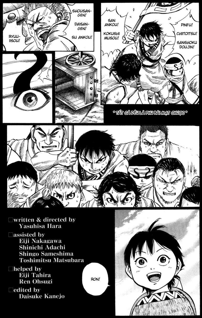 Kingdom - Vương Giả Thiên Hạ Chapter 52.5 page 16 - IZTruyenTranh.com
