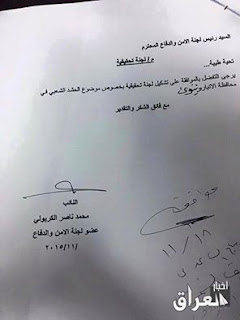 بين اختطاف 1200 سني في الأنبار وشجاعة لجنة التنسيق العليا لمتحدون يصفق الصفويون