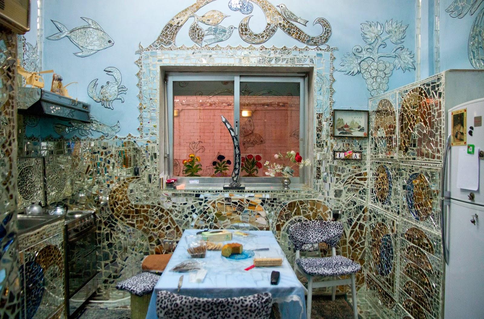 I Am Samantha Rose The House Of Mirrors Kuwait
