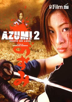 Azumi 2 : Death Or Love 2005 poster