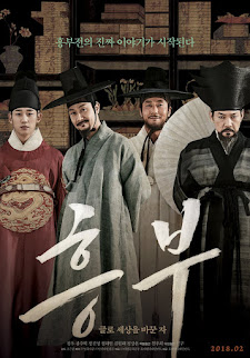 Heung Boo: The Revolutionist (2018)