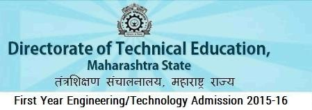DTE Maharashtra First Year Engineering Admission 2015 CAP Round 1
