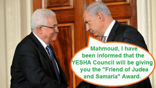 Mahmoud Abbas: Friend of YESHA