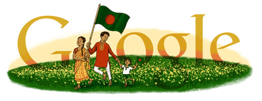 Bangladesh Independence Day 2013