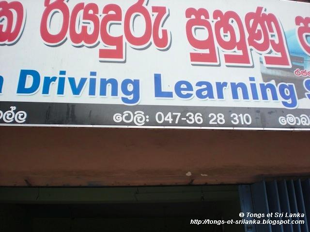 petit commerce auto école