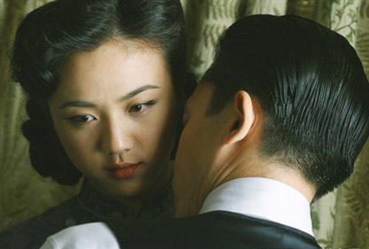 wei caution Tang scene lust