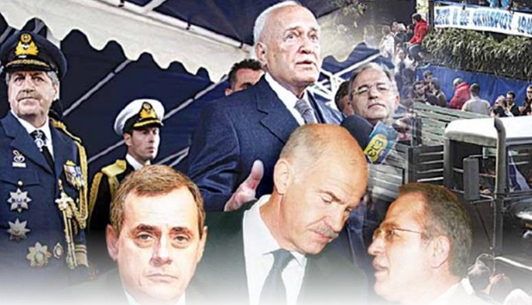 Μαρτυρίες ''με ονόματα'': Πως οι Γ.Παπανδρέου και Π.Μπεγλίτης έκαναν το πραξικόπημα