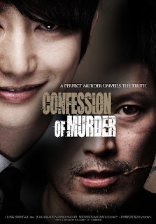 Confession of Murder (2012) ταινιες online seires oipeirates greek subs