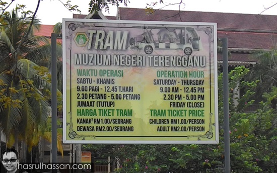 Tram Muzium Negeri Terengganu